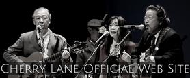 絆2015に出演するPP&M コピーバンド「チェリーレーン」