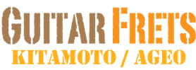 絆2015に出演する北本・上尾のギターサークル「FRETS」