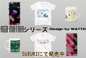 WATTO,SUZURI,MATERIA,オリジナル,発売中,Tシャツ,グッズ