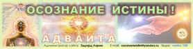 Персональный сайт Эдуарда Ларина