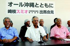 県議補選に出馬表明する崎枝純夫氏(中央)=18日