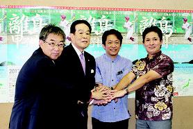 大会成功を誓う村田兆治氏(左から2人目)、中山市長(同3人目)ら=13日、県庁