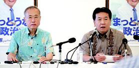 会見した枝野氏(写真右)と有田氏=29日、沖縄ハーバービュー