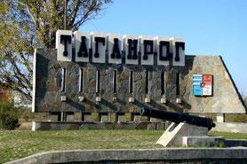 история Таганрога