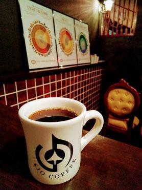 鎌倉 SJOCOFFEE コーヒー