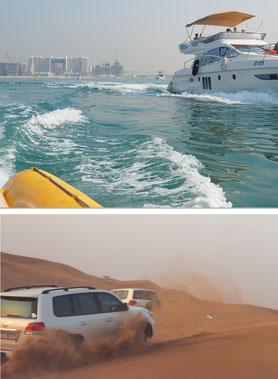 Foto: ©Rita Helmholtz, Mit dem Yellow Boat um die Insel The Palm, Dubai/Wüstenfahrt durch die Sanddünen in Dubai