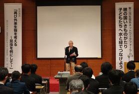 開会挨拶:梶野保光会長