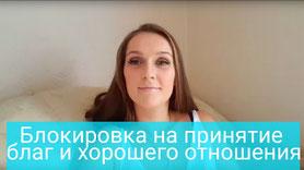 Женский психолог Светлана Гриневич