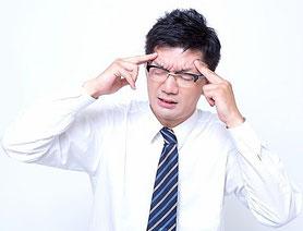 頭痛・頭重感の原因は頭蓋骨、首、腕、踵のねじれからでます