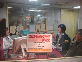 アトリエMayFM枚方生出演