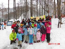 昨年度は30名ほどの子どもが参加。大自然の中、思いっきり遊ぶことができました。