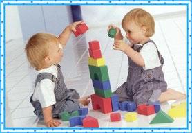 Второй год-важный период в интеллектуальном развитии ребёнка