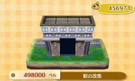 Animal Crossing New Leaf Coffee Types