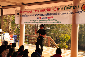 OISCA Lamphun Center - A lecture from a Mae Ao Wildfire Prevention instructor