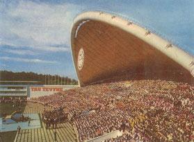 1975 Respublikinė dainų šventė Vilniuje. Nuotr. D. Mackonio / 1975 Song Festival in Vilnius