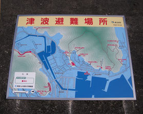 津波避難場所看板の施工事例1