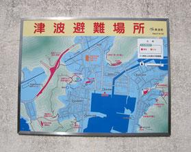 津波避難場所看板の施工事例2