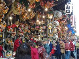 大鷲神社の酉の市