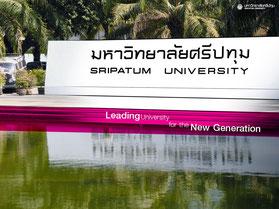 新世代のためのリーディング大学