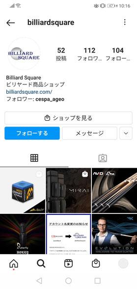 https://www.instagram.com/billiardsquare/