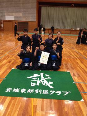 春季剣道大会5.6年の部3位