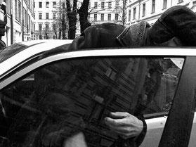 Фотография: Роман Дриц