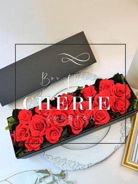ホワイトデーやバレンタインデーのお返しに贈るプリザーブドフラワーのボックスフラワー