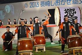 長崎県立希望が丘高等特別支援学校和太鼓部の演奏