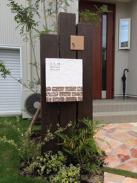 コンクリート製枕木の門柱