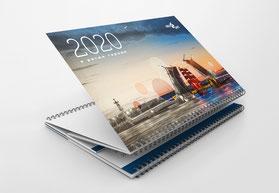 КАЛЕНДАРЬ ООО «ЭКОПОЛИМЕРЫ» 2020