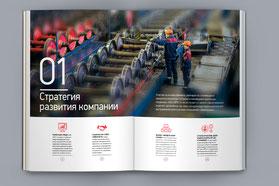ГОДОВОЙ ОТЧЕТ ДЛЯ ОАО «ВРК-3»