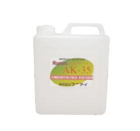 AK35の4Lポリタンク 炭化水素系混合溶剤
