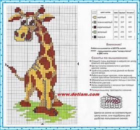"""Схема для вышивания """"Жираф"""" на сайте www.detiam.com"""