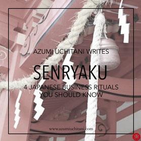 #businesswithjapan #azumiuchitani #Senryaku