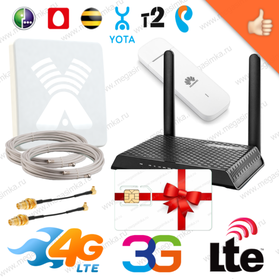 Комплекты для интернета 3G 4G LTE