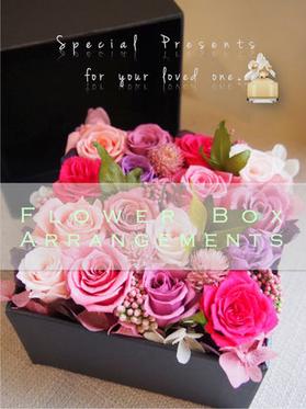 結婚式のお祝い電報や花祝電をボックスフラワーで贈ります