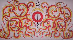 Calligraphie OM musée Cham Da Nang Vietnam