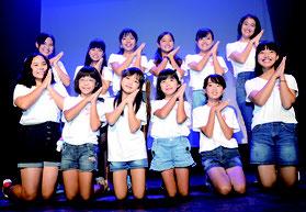「ゆい☆イシガキ88!」のお披露目会見が開かれた=24日午前、ゆいロードシアター