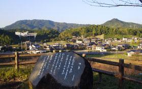 岸信介記念公園から望む石城山、右手は行者山