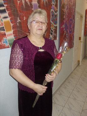 Исхакова Голфия Загитовна