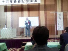 2013.02.06浅草ビューホテル