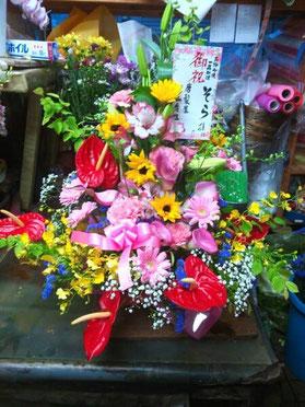 お祝い花をお願いしましたら…