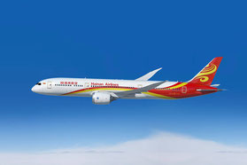 Hainan Airlines Flugzeug