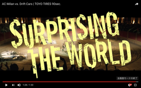 Surprising the worldのメッセージ(Youtube)