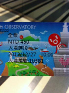 NT$450(約¥1,400)