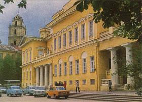 Vilnius. Meno darbuotojų rūmai. Nuotr. Z. Kazėno / Vilnius. Palace of the art workers. Photo by Z. Kazėnas