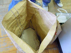 東久留米市南町産の小麦粉