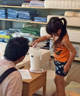 西川 子供まくら手作り体験教室