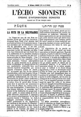 Nietzsche dans L'Echo sioniste 1902