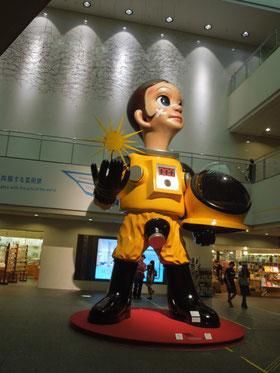 愛知県美術館に輝く太陽の子